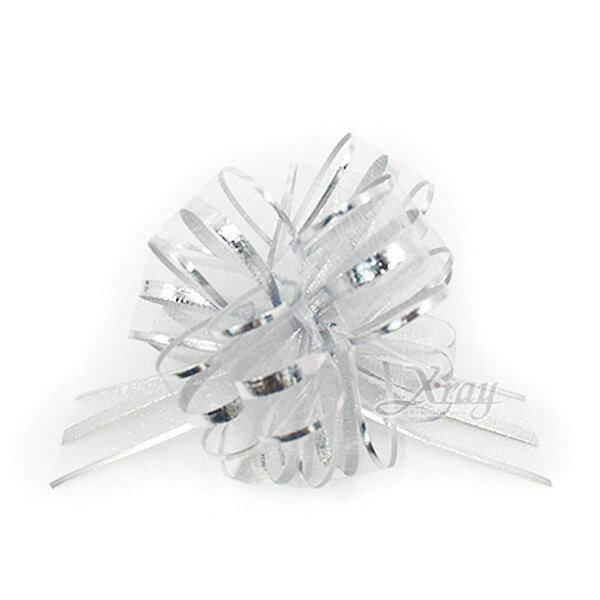 X射線【Y990003】手拉花緞帶-小(銀),織帶緞帶花DIY手工藝包裝材料花藝材料婚禮佈置會場佈置