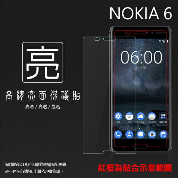 全盛網路通訊:亮面螢幕保護貼NOKIA6TA-1003保護貼亮貼亮面貼