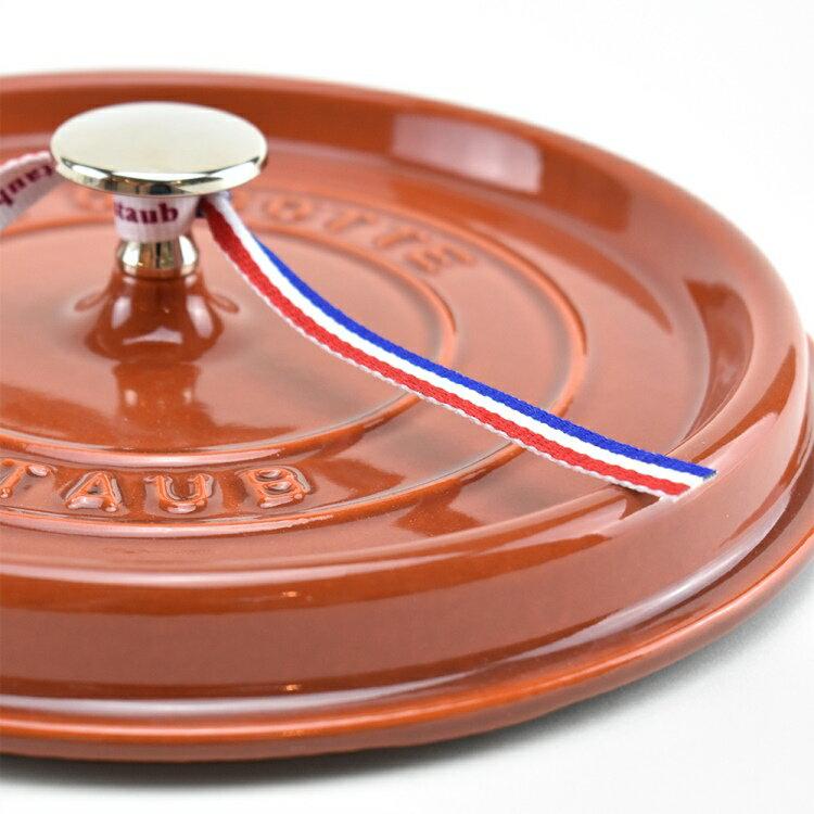 5色可選【Staub】24cm鑄鐵 圓形鑄鐵鍋4QT / 3.8L【比漾廣場】 6