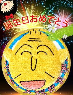 小丸子爺爺立體造型蛋糕-12吋-花郁甜品屋2013
