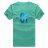 ◆快速出貨◆T恤.情侶裝.班服.MIT台灣製.獨家配對情侶裝.客製化.純棉短T.01第一投資保證書【YC352】可單買.艾咪E舖 8