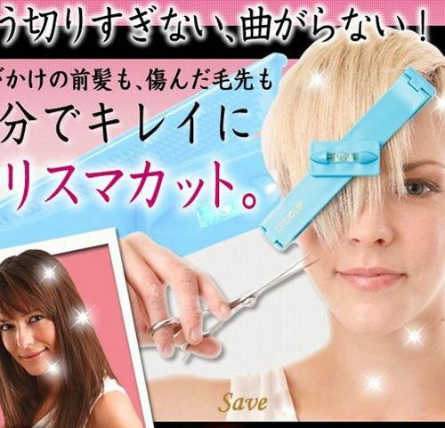 【J13070201】DIY頭髮修剪夾 瀏海修剪輔助器 頭髮造型器 修剪頭髮不求人