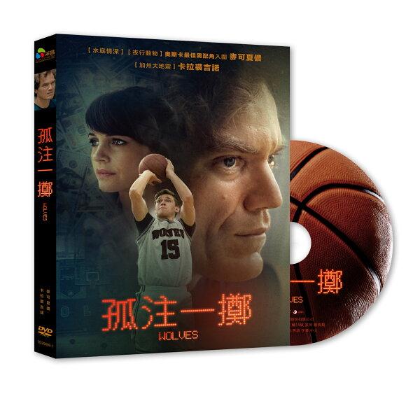 孤注一擲DVD(麥可夏儂卡拉裘吉諾泰勒約翰史密斯)