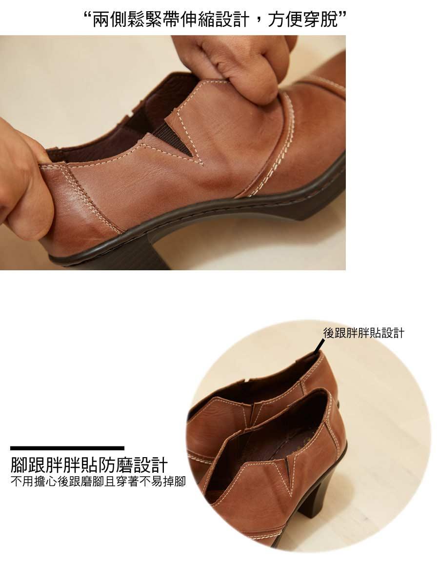 俐落弧線大V全真皮氣墊踝靴【QTN621680】AppleNana蘋果奈奈 5