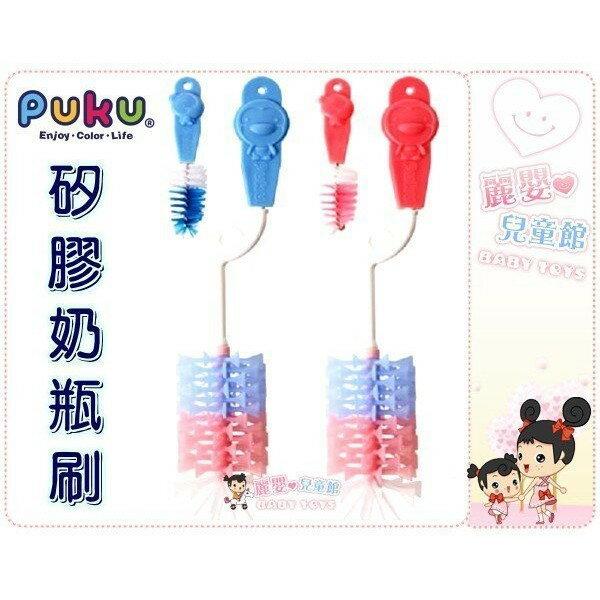 麗嬰兒童玩具館~藍色企鵝PUKU專櫃-台灣製-360度旋轉矽膠奶瓶刷+奶嘴刷組合包-不刮刷奶瓶 1
