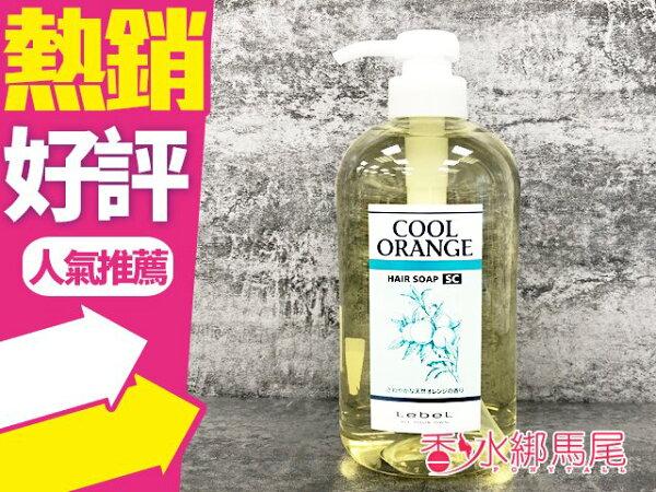 Lebel冷橘洗髮精SC超爽型600ML另有一般型可超商取貨付款◐香水綁馬尾◐