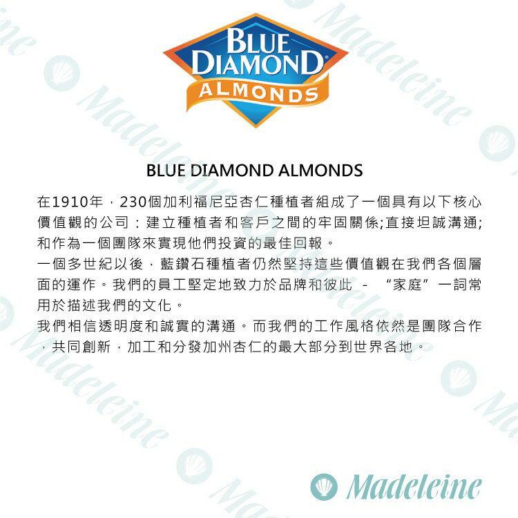 [ 頂級堅果] 美國 藍鑽牌 加州杏仁片(薄片)