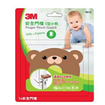 3M安全門檔-C型小熊【德芳保健藥妝】