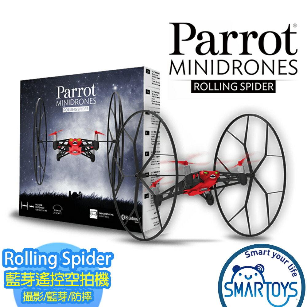 Parrot派諾特 Rolling Spider 藍芽遙控空拍機
