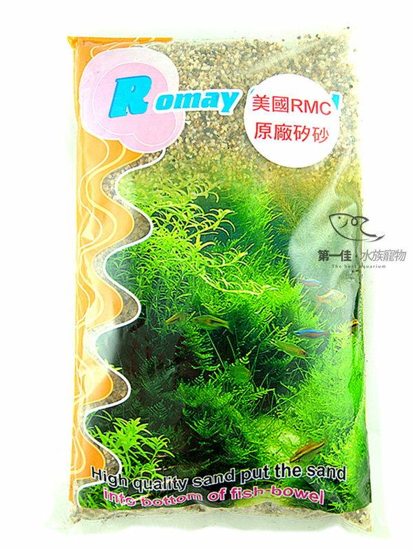[第一佳 水族寵物] 底砂系列-美國RMC 原廠矽砂 [1.5kg] 另有 [3kg 8kg 22.7kg]