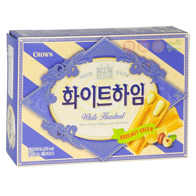~韓購網~韓國Crown奶油榛果醬威化條142g~香脆餅皮裹覆著香濃牛奶,濃郁順口好吃~奶