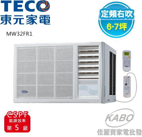 【佳麗寶】-含標準安裝-(TECO東元)6-7坪定頻右吹式窗型冷氣 MW32FR1