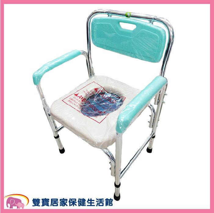 富士康 鋁合金固定式馬桶椅 坐墊可選 FZK-4316 FZK4316 鋁合金便器椅 便盆椅 洗澡便器椅(一般坐墊)