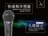 【KOLIN 專業級歌林動圈式麥克風】高靈敏 / 音質優美 / 適用人聲 / KMC-EH312【LD124】 3