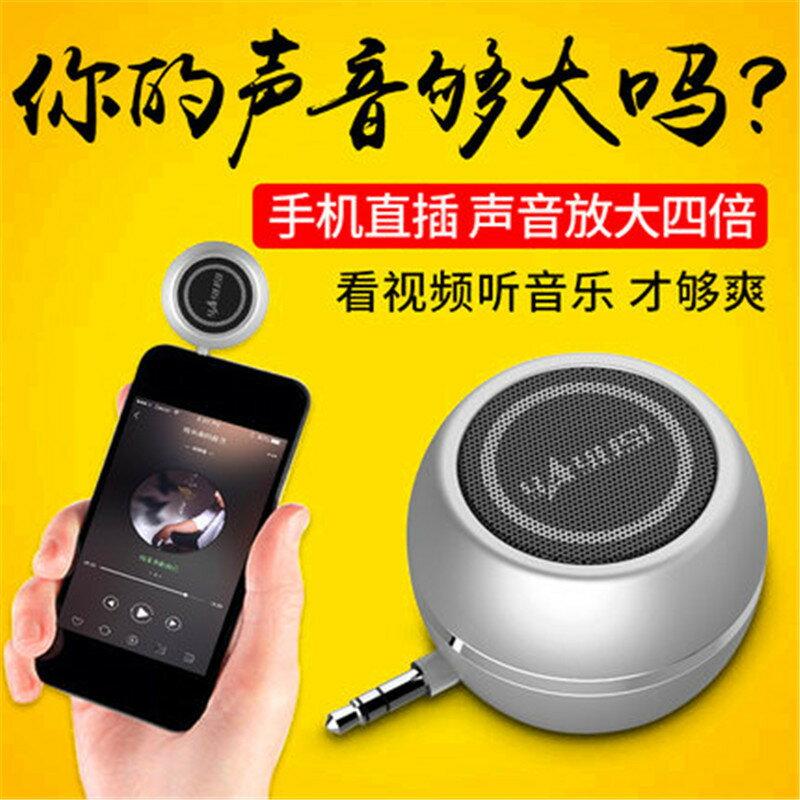 yAyusi/雅韻仕 A5手機直插音響 迷你式小音箱