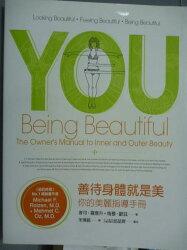 【書寶二手書T8/美容_PNX】善待身體就是美-你的美麗指導手冊_麥可‧羅意升