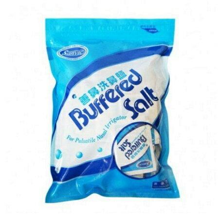【善鼻】洗鼻鹽 一袋 (60小包)