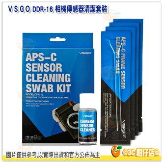 含清潔液 VSGO DDR-16 相機傳感器清潔套裝 DDR16 APS-C 感光元件 CMOS 清潔棒