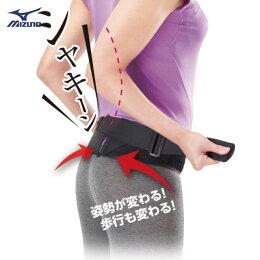 日本製腰部骨盆護腰帶 (條)C3JKB41109【美津濃MIZUNO】
