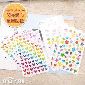 NORNS【Funny sticker閃亮愛心 星星貼紙】一套4張 韓國 拍立得照片、相本日記本裝飾貼紙