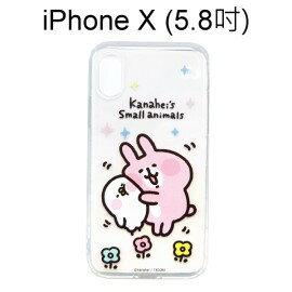 卡娜赫拉空壓氣墊軟殼[蹭P助]iPhoneX(5.8吋)【正版授權】
