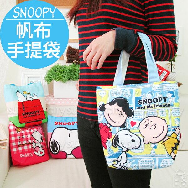 日光城。史努比帆布手提袋,手提包購物袋外出包萬用袋收納袋便當袋Snoopy史奴比