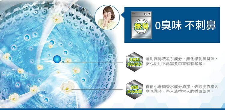 普洛斯Prosi 超活氧洗衣槽除菌劑(600ml / 瓶) [大買家] 3