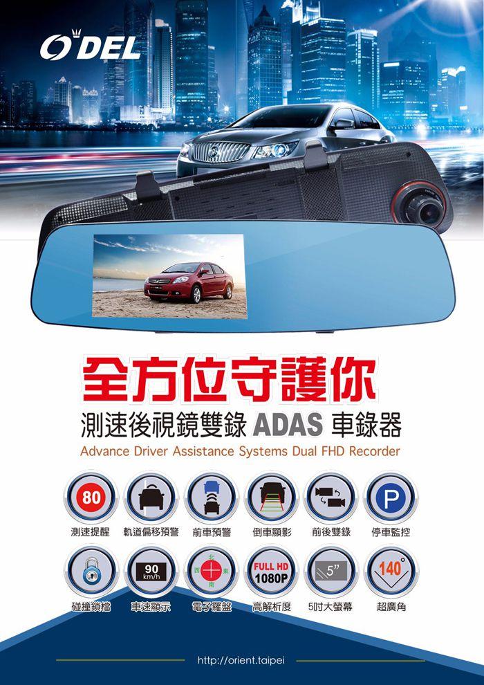 贈16G CORAL T3 GPS測速 雙鏡頭 安全預警 後視鏡型 行車記錄器 (同M6) 1