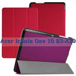 【三折斜立】宏碁 Acer Iconia One 10 B3-A20 專用平板卡斯特側掀皮套/翻頁式保護套/保護殼/立架展示