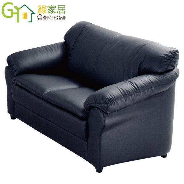 【綠家居】多雅克時尚半牛皮革獨立筒雙人座沙發(2人座)