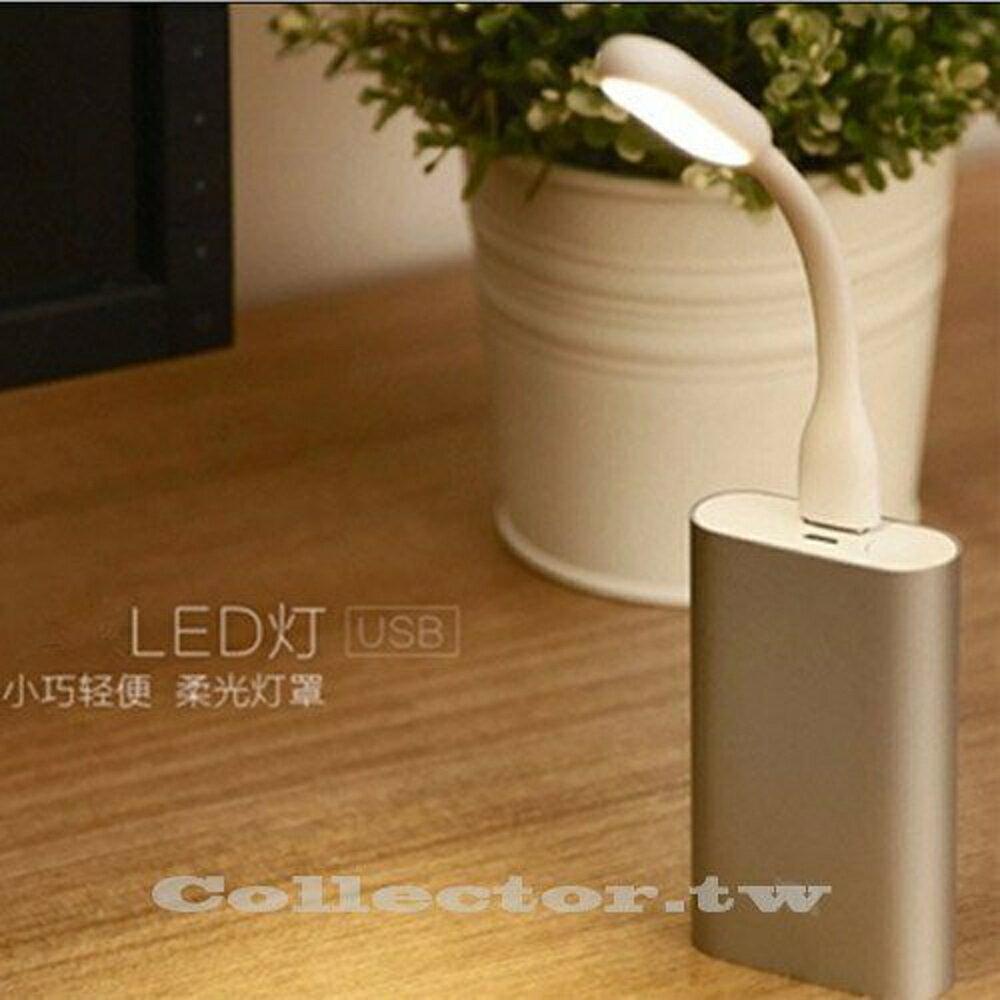 ✤宜家✤LED護眼白光USB鍵盤燈 照明小夜燈 移動電源隨身燈