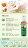 『121婦嬰用品館』辛巴蔬果奶瓶清潔噴霧120ml 1