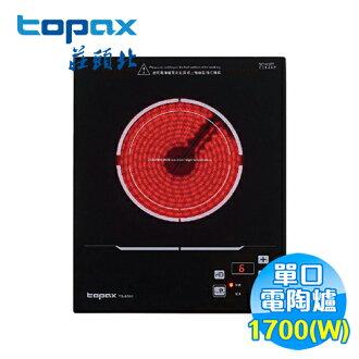 莊頭北 觸控式電陶爐 TS-9501 【送標準安裝】