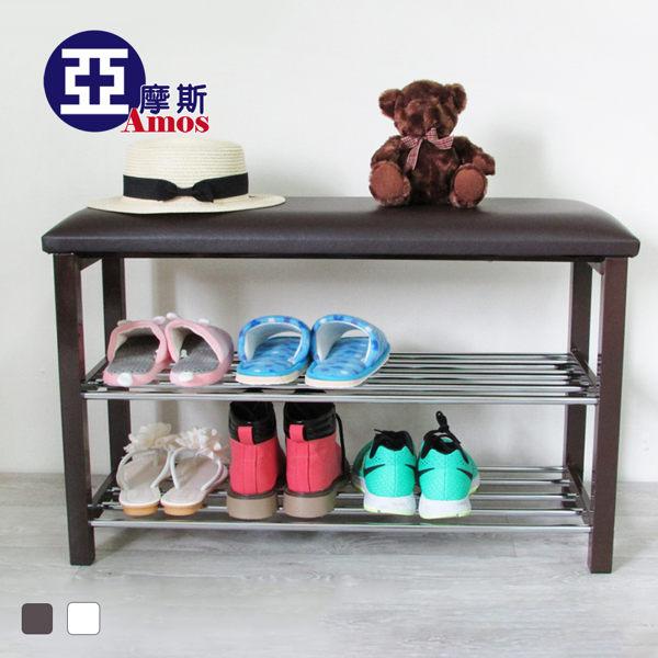 (特賣)休閒椅 鞋櫃 鞋架【SBW001】歐式鐵腳典藏款舒適透氣軟墊穿鞋椅 簡約式雙層穿鞋椅Amos 台灣製造 1