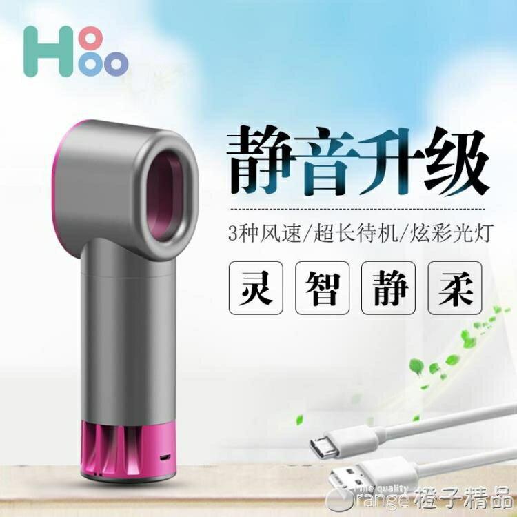 韓國HOHOOZERO10手持無葉迷你小風扇便攜式小型USB可充電靜音SUPER 全館特惠9折