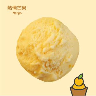 Kaju 咔啾義式手工冰淇淋 天然水果 熱情芒果-120ml(杯)/500ml(盒)