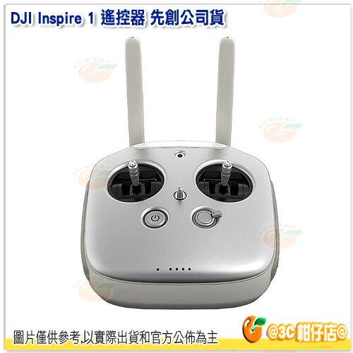 大疆 DJI Inspire 1 遙控器 先創公司貨 空拍機 飛行器 航拍器 無人機