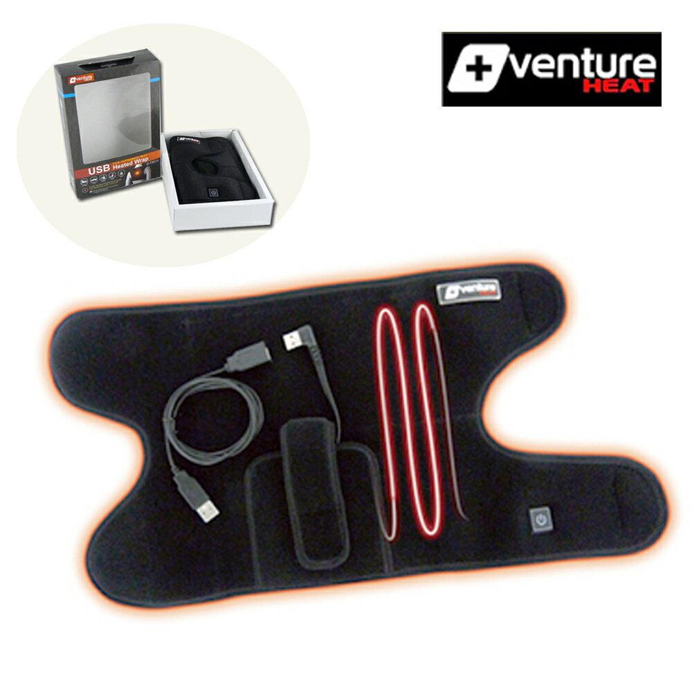 【+venture】USB行動八合一遠紅外線熱敷墊(精裝版)加送行動電源