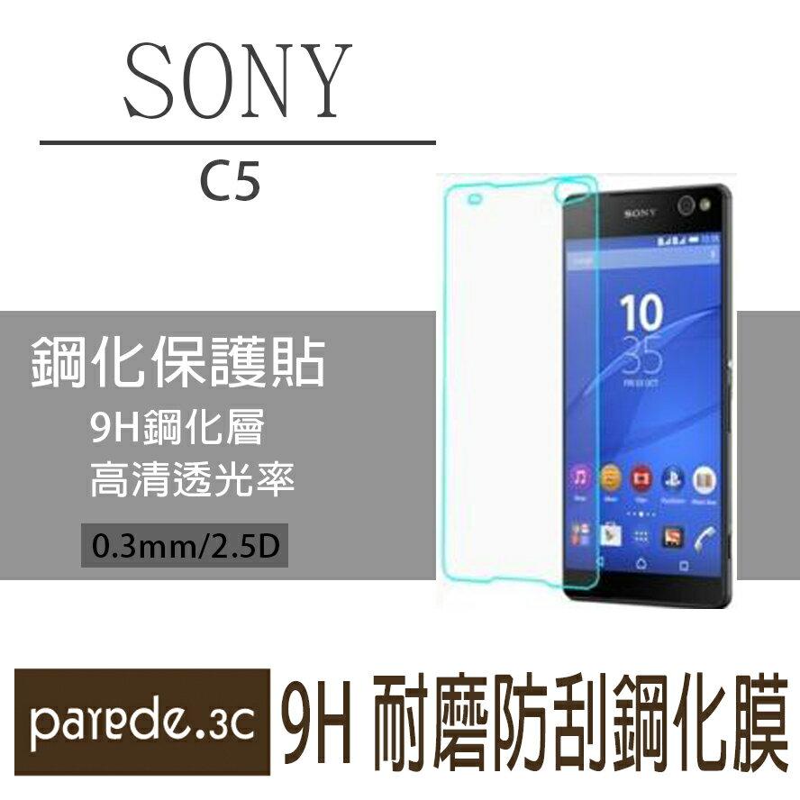 SONY C5 9H鋼化玻璃膜 螢幕保護貼 貼膜 手機螢幕貼 保護貼【Parade.3C派瑞德】