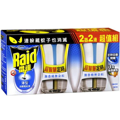 雷達超智慧液電無味2器2液超值組【愛買】