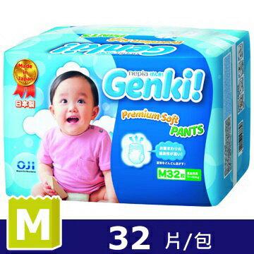 日本王子Genki褲型元氣褲M(32片/包) - 限時優惠好康折扣