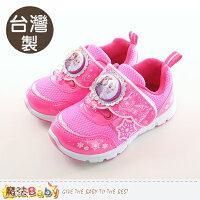 女童鞋 台灣製冰雪奇緣正版閃燈運動鞋 魔法Baby~sa74412 0