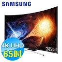 SAMSUNG三星 65吋4K UHD黃金曲面聯網 LED液晶電視 UA65MU6300WXZW
