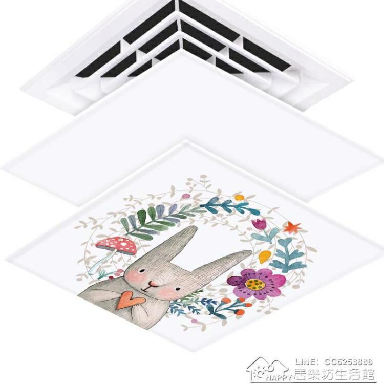 中央空調遮風板出風口 擋板防風吹導流板空調擋風板防直吹神器