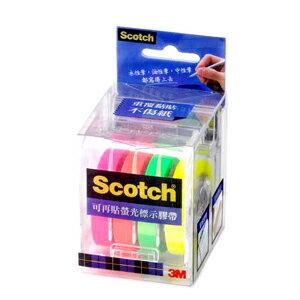 3M Scotch可再貼螢光標示膠帶/9mmX20M