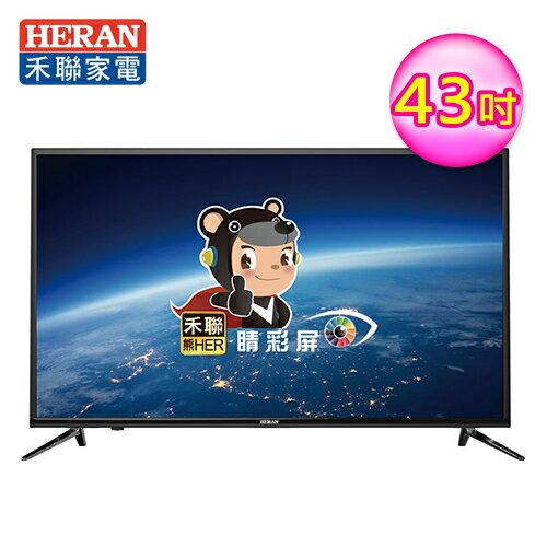 HERAN禾聯43吋IPSLED液晶顯示器+視訊盒HC-43DA1【三井3C】