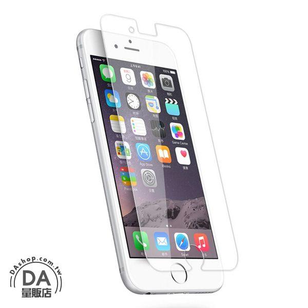 《DA量販店》iphone6 plus 0.2MM 9H 鋼化 強化 玻璃 螢幕 保護貼(V50-0738)