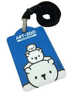 ART-ZOO特展票卡夾-北極熊款-限量