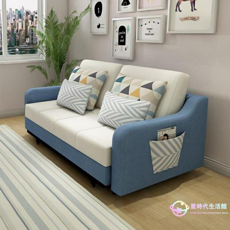 沙發床 北歐小戶型沙發布藝床可折疊客廳多功能雙人拆洗兩用1.2米1.8沙發 創時代 新年春節 送禮