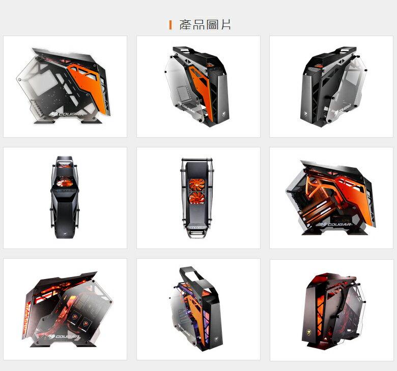 【美洲獅】COUGAR Conquer 獨特鋁合金專為改造玩家而生 中型機箱/機殼